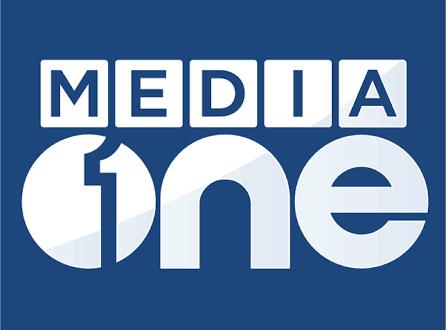 Media_One_Logo
